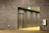 Hallway Exit — Stock Photo