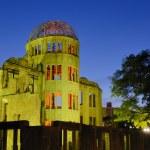 Atomic Dome — Stock Photo #6175691