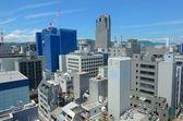 Hiroshima-skyline — Stockfoto