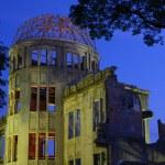 Atomic Dome — Stock Photo #6304945