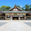 Stock Photo: HiroshimGokoku Shrine