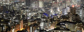 Cityscape токио — Стоковое фото