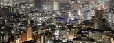 Paesaggio urbano di tokyo — Foto Stock