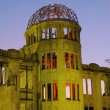 Stock Photo: Atomic Dome