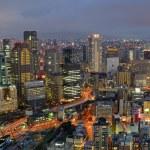 Skyline of Osaka Japan — Stock Photo #6602558