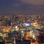 Skyline of Osaka Japan — Stock Photo #6602564