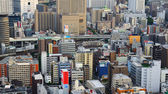 Cityscape of Osaka Japan — Stock Photo