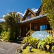 Fox Glacier Lodge — Stock Photo #5605846
