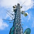 Royalty-Free Stock Photo: Telecommunication tower