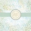 Classical wall-paper with a flower pattern. - Stock Vector