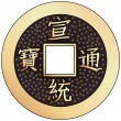 Stock Vector: Vector chinese coin feng shui