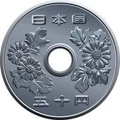 Vector Japanese fifty Yen coin — Stock Vector