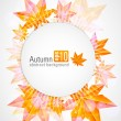 Autumn background with glowing lights — Stock Vector #6262196