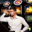 Slot machine looser — Stock Photo