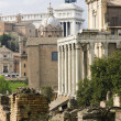 Stock Photo: Roman Forum ruins.