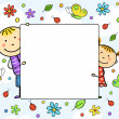 Stock Vector: Children's frame. Vector illustration.