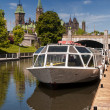 rideau canal — Stock Photo #5754722