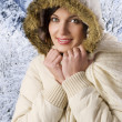 winter jacket — Stock Photo