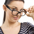 The big glasses - Stockfoto