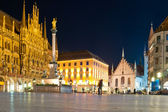Old Munich city hall — Stock Photo