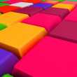 Royalty-Free Stock Photo: Color cubes