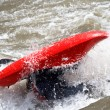 Man in kayak — Stock Photo #5585283