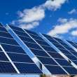 Solar panels — Stock Photo #5598717