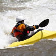 Kayaker — Stock Photo #5601295