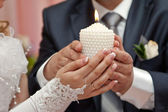 Wedding ceremony — Stock Photo