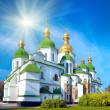 Kyiv city scene — Stock Photo