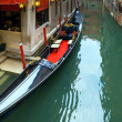 Venetian view with parked gondola — Foto de Stock