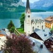 Stock Photo: Hallstatt view (Austria)