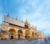 Patriarchal Cathedral Basilica of Saint Mark (Venice, Italy) — Stock Photo
