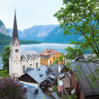 Hallstatt view (Austria) — Stock Photo #6616929
