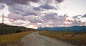 Cesta k ledovci — Stock fotografie