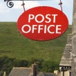 Stock Photo: Post office