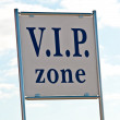 VIP area . - Stock Photo