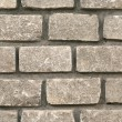 Royalty-Free Stock Photo: Natural brick wall