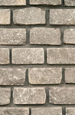Natural brick wall — Stock Photo