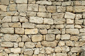 Old stone wall — Stockfoto
