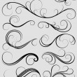 A Set Of Thin Swirl Elements — Stock Vector #5435917
