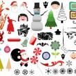 Beautiful Christmas Decorative Elements — Stock Vector