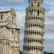 Stock Photo: Leaning tower