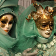Masked ones, Venice — Stockfoto #6365329
