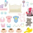 baby items — Stock Vector
