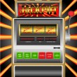 Постер, плакат: Casino slot machine