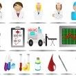 Hospital icon set,vector illustration of medical care icons,health care - Stock Vector