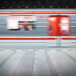 Subway station (motion blurred & color toned image) — Stock Photo #6148223