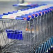 Supermatket trolleys (shallow DOF) — Stock Photo #6149327