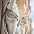 Stock Photo: Neoclassical atlantes